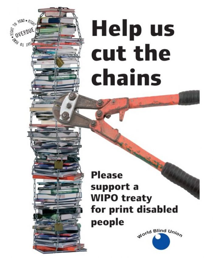 chain on books image used for the Marrakesh Treaty Campaign